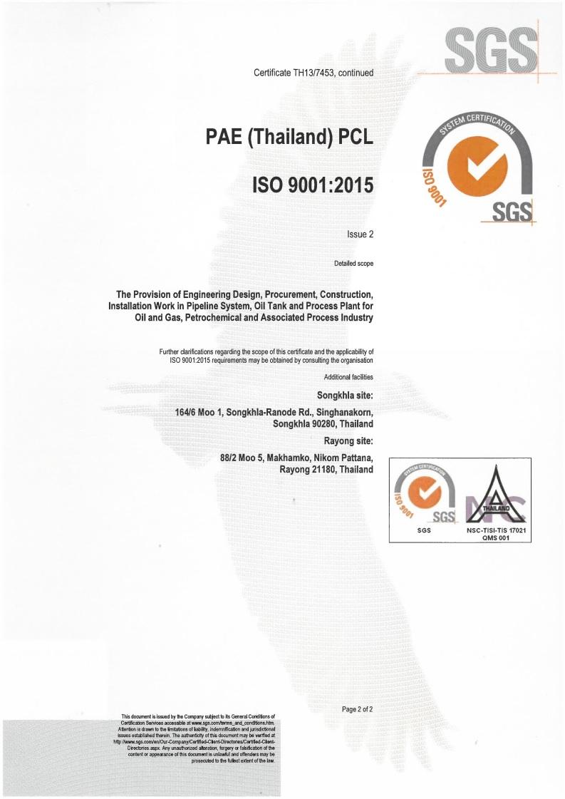 Pae Thailand Public Company Limited
